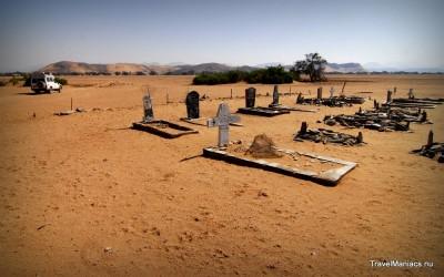 Begraafplaats in de middle of nowhere