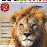 Oog voor Afrika cover